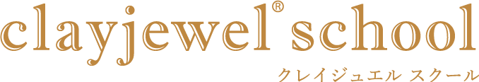 clayjewel school | クレイジュエルスクール